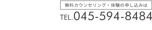 横浜のプライベートジムは「BEYOND(ビヨンド) 横浜店」 お問い合わせ